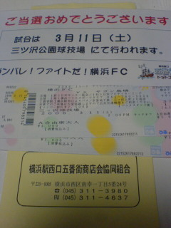 060310_2042~01.JPG